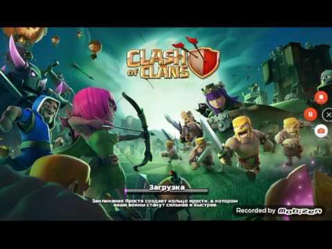 Как я пытался запустить игру Clash Of Clans без интернета