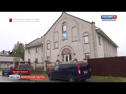 Cтрасти - вокруг одного из коттеджей в Архангельске