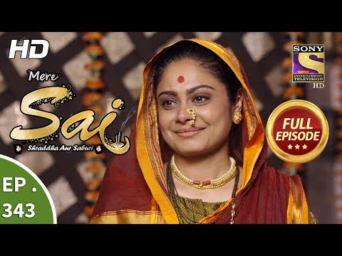 Mere Sai - Ep 343 - Full Episode - 16th January, 2019
