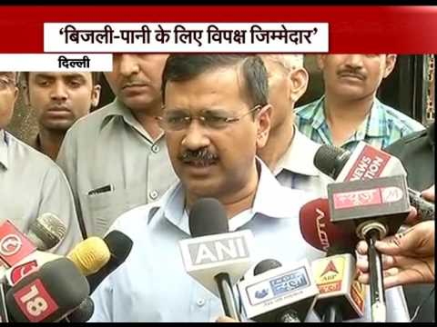 What Arvind Kejriwal says over 'Water-Electricity' problems in Delhi?