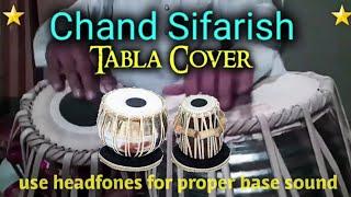 Chand Sifarish Tabla Cover by Ishwer singh