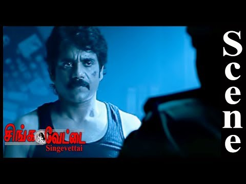 Singavettai Tamil Movie | Scene | End Credit Climax