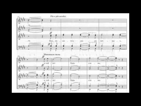 Sviridov - The King of Glory