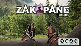 سياحة ببلاش وطبيعة خلابة - زاكوباني جنوب بولندا    Zakopane Poland