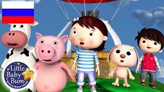детские песенки | Мистер. солнце | мультфильмы для детей | Литл Бэйби Бам