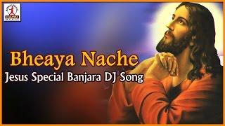 Jesus special worship song. listen to bheaya nacho dj banjara christian song on lalitha audios and videos . ( 7–2 bc ad 30–33), also referred as ...