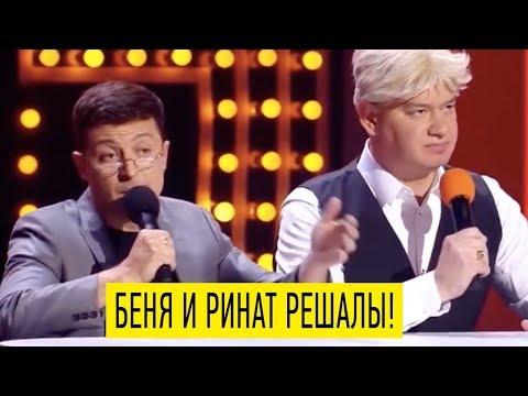 Хозяева телеканалов ОЛИГАРХИ!