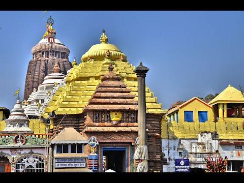 Puri Jagannath Narendra Pokhari view