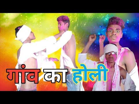 Download Holi Comedy 2021! Holi Hai 1vnr2/1n2