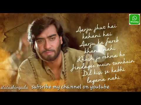 Diljale दिलजले ।। अजय देवगन शायरी ।। जख्मी दिल।। Video
