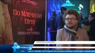 Кустурица рассказал РЕН ТВ о своем новом фильме с Моникой Беллуччи в главной роли