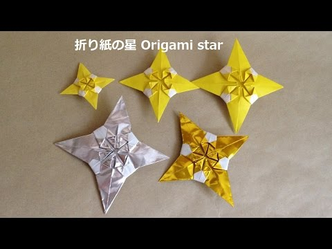 ハート 折り紙 折り紙 星 こんぺいとう : popmatx.com