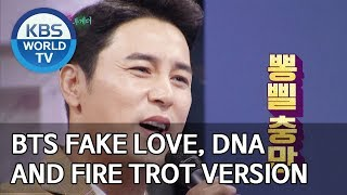 Minho singing BTS Fake Love, DNA and Fire in Trot version [Happy Together/2019.08.15]