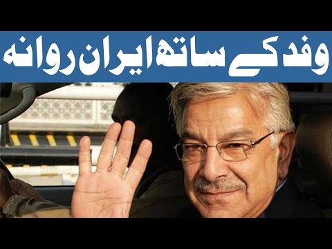 Khawaja Asif Off To Iran   Headlines 10 AM   11 September 2017
