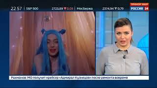 КОНЦЕРТЫ ФРЕНДЗОНЫ ОТМЕНИЛИ,РЕАКЦИЯ СМИ.Френдзона на 1 канале