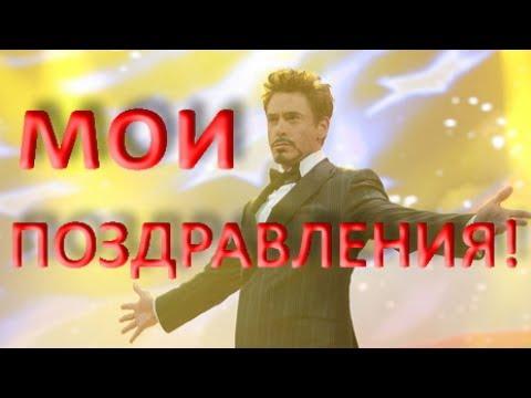 РОЗЫГРЫШ ЛОТЕРЕИ от МИРБИР ПИЛЬЗНЕР - YouTube