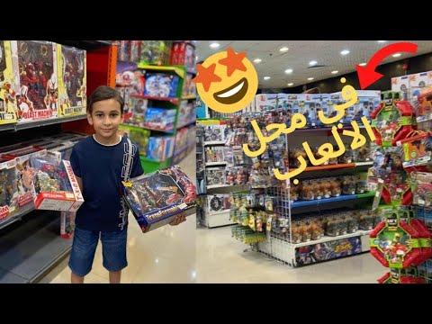 العاب الحسين Posts Facebook