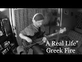 A Real Life By Greek Fire
