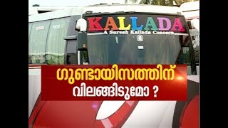 Passengers attacked by Kallada Travels bus crew | News hour 22 April 2019