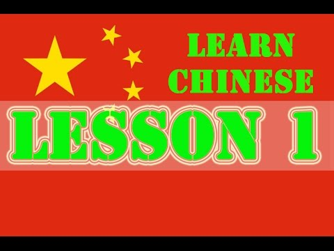 Learn Chinese: Lesson 1: Hello - Nihao - Learn Chinese Online