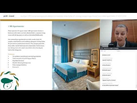Изучаем СПО современного бутик-отеля Cosmopolitan Hotel  и Class Hotel Apartments 4*