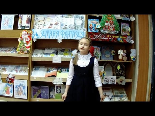 Изображение предпросмотра прочтения – МиленаМиронова читает произведение «Всем подарочек найдется» СергеяВасильевичаПогореловского