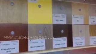 видео Корпусная мебель из ДСП в прихожую: преимущества и изготовление