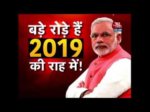 क्या फीका पड़ रहा है Modi Magic ?
