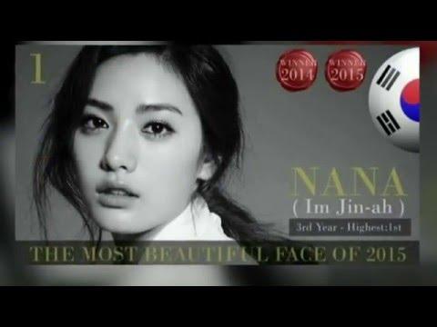 세계에서 가장 아름다운 얼굴 1위 나나의 과거 모습은?!