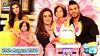 Good Morning Pakistan - Sadia Imam & Adnan Haider - 29th August 2019 - ARY Digital Show