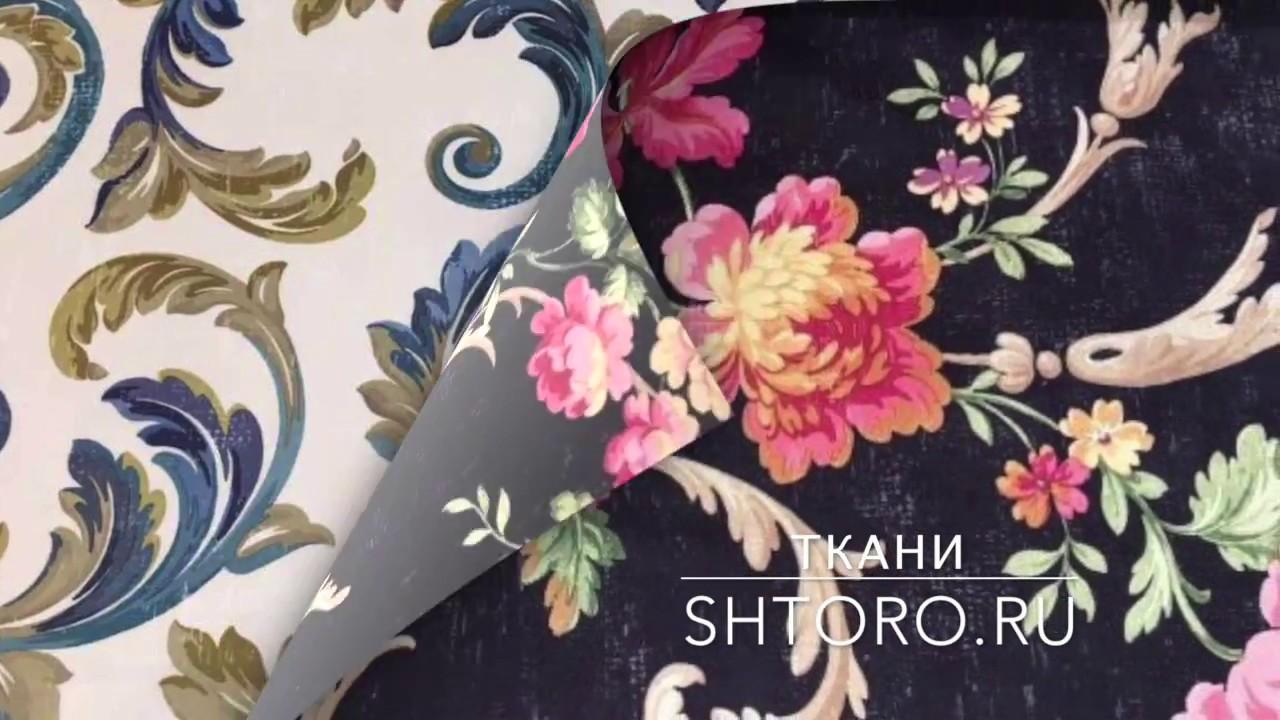Показ коллекции Faberlic by Alexandr Rogov в Москве на Неделе моды .