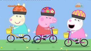 Gurli Gris 1 - 12 Cykler
