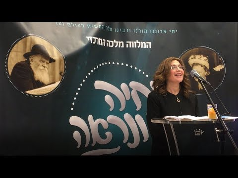 Kinus HaShluchos 5778 | BnosRabbeinu | Lubavitch girls high school