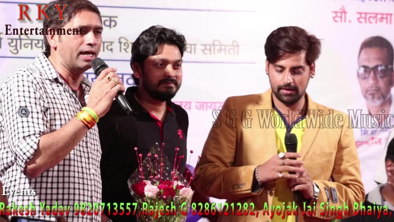 अरुण भैया के साथ राकेश मिश्रा का लाइव प्यार भरा गीत, Bhojpuri Lokgeet Program By Rakesh Mishra