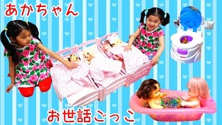 三段ベッドに赤ちゃんいっぱい♡お世話ごっこ遊び♪ぷよぷよボール風呂&おトイレ himawari-CH