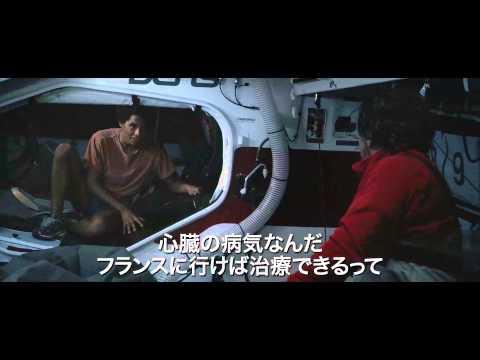 映画『ターニング・タイド 希望の海』予告編