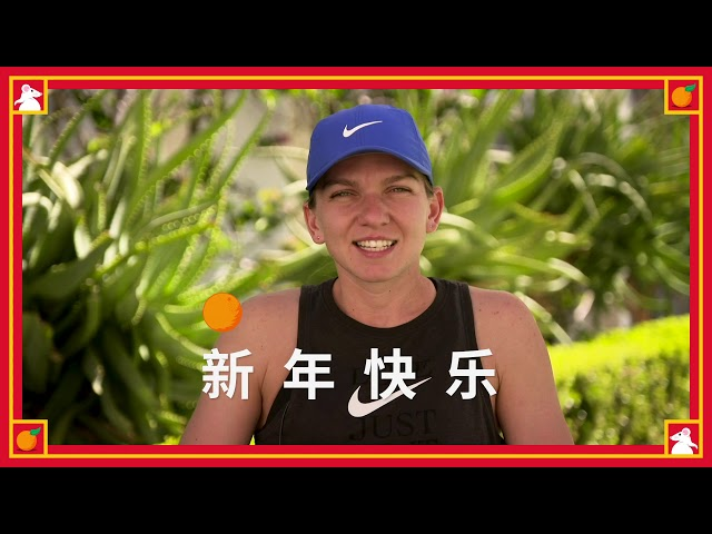 Happy Lunar New Year from the WTA