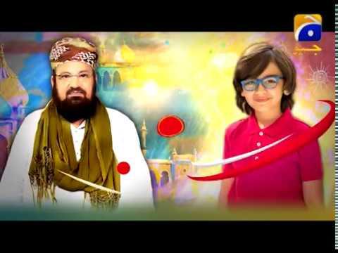 Shees Aur Allama Sahab   Episode 20 (Eid Special - Day 1)   Shees Sajjad Gul   Allama Kokab Noorani