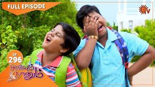 Abiyum Naanum - Ep 296   15 Oct 2021   Sun TV Serial   Tamil Serial