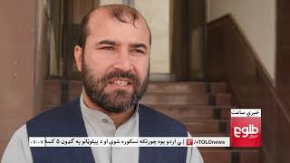 LEMAR NEWS 15 September 2018 /۱۳۹۷ د لمر خبرونه د وږی ۲۴ نیته