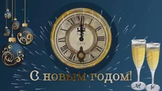 Олег Пахомов Новый год идет 2017