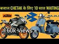 BAJAJ AUTO || Biography in Hindi