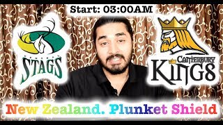 Betting SCHOOL || Prediction on 08 November || Central Stags VS Canterbury Kings || (Cricket)
