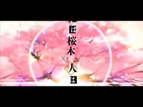 【Chika】 Hana wa sakuragi, hito wa kimi 【Español】