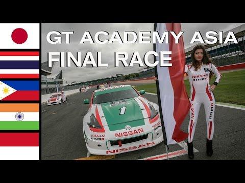 GT Academy ASIA Final Race! (FULL) JPN/ IND/ THA/PHL/ IDN