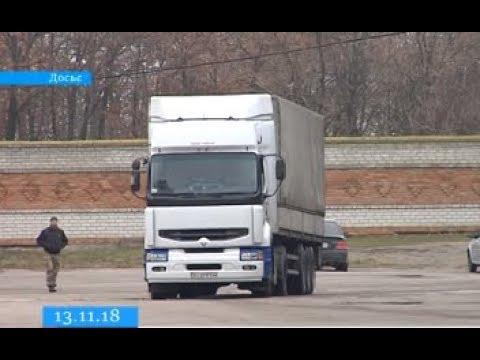 ТРК ВіККА: На Черкащині протягом тижня зафіксували 19 автовагових порушень