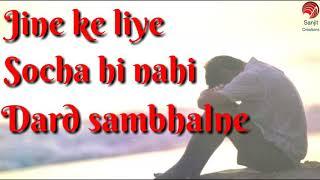 Jine ke liye socha hi nahi dard sambhalne honge | sad whatsapp status video | sanjit creations