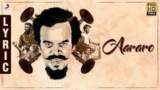 Aararo Lyric Video (Tamil)   Anthony Daasan   Anthony Daasan Tamil Songs   Latest Tamil Songs 2019