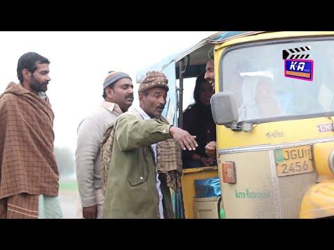 Sawari lAirport Aur Baba Helmet New Punjabi Funny l Comedy Video K&A TV Production