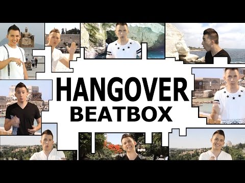 PSY - HANGOVER - Beatbox Acapella Cover - Isato Remix (Snoop Dogg) איסאטו ביטבוקס אקפלה